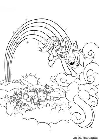Радуга Дэш летит над деревней - бесплатная разукрашка
