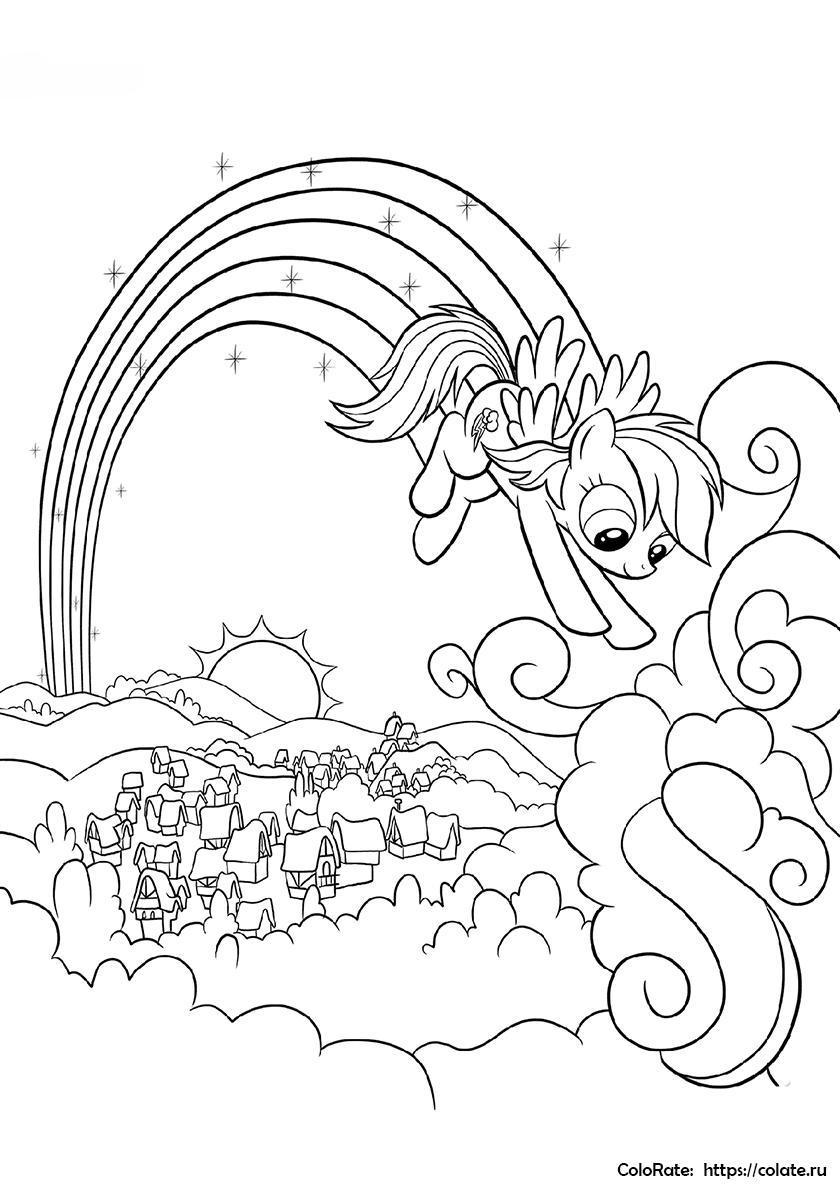 Раскраска Полет над деревней распечатать   Радуга Дэш