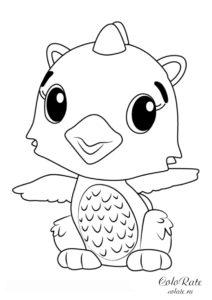 Полярный дракончик Hatchimals - раскраска для девочек