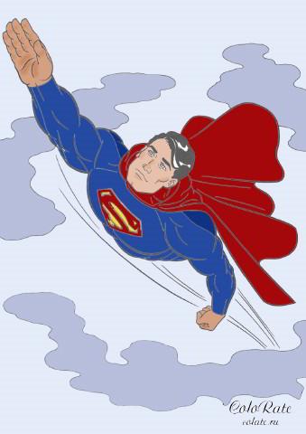 Полёт Супермена - пример раскрашивания