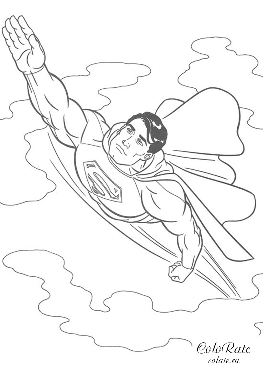 Раскраска Полёт Супермена распечатать | Супермен