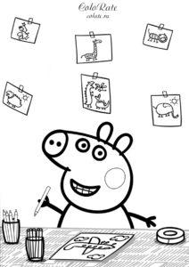 Поросенок Джордж рисует - раскраска из мультфильма Свинка Пеппа