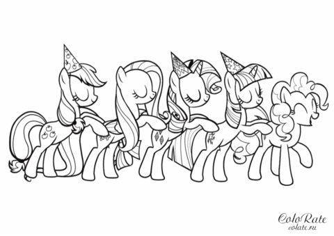 Разукрашка Мой маленький пони - Дружба это чудо скачать и распечатать