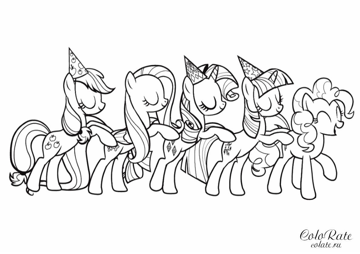 Раскраска Праздничный танец распечатать | My Little Pony