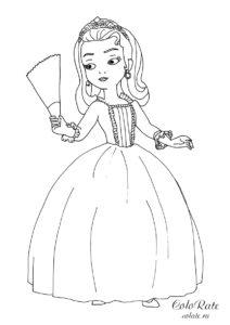 Раскраска с принцессой Эмбер из мультфильма София Прекрасная