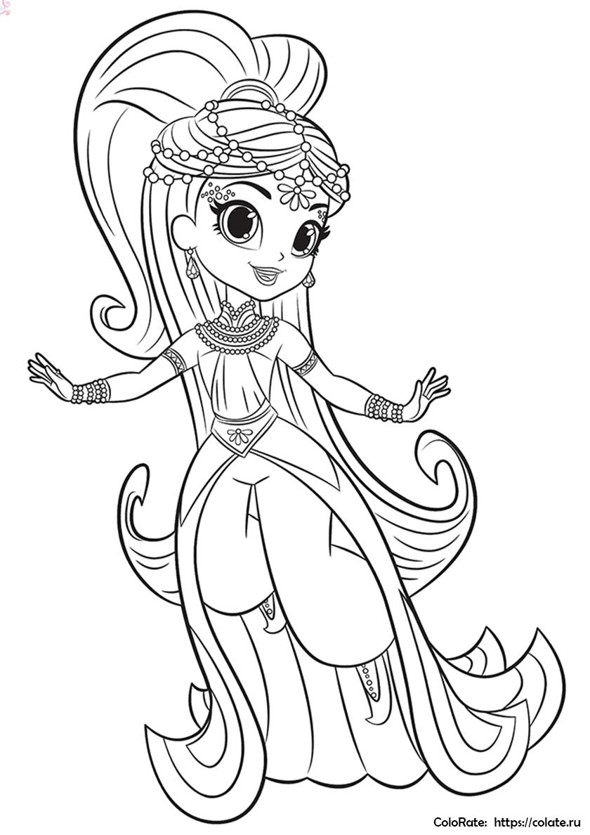 Раскраска Принцесса Самира распечатать | Шиммер и Шайн