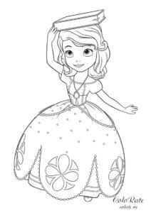Принцесса София с книгой - распечатать раскраску бесплатно