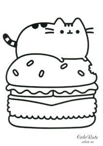 Pusheen Cat и огромный сэндвич разукрашка для девочек