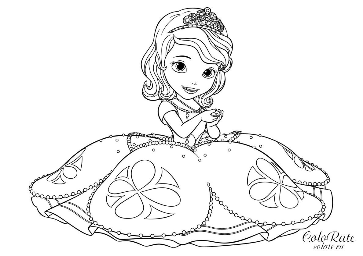 раскраска реверанс принцессы распечатать софия прекрасная