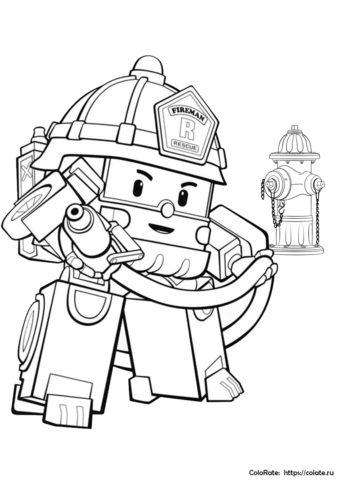 Раскраска Рой тушит пожар из мультфильма о Робокаре Поли