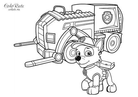 Рокки с рециклером - раскраска для мальчиков