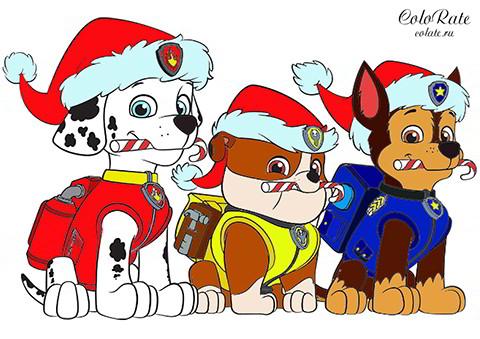 Рождественские щенки - пример раскрашивания