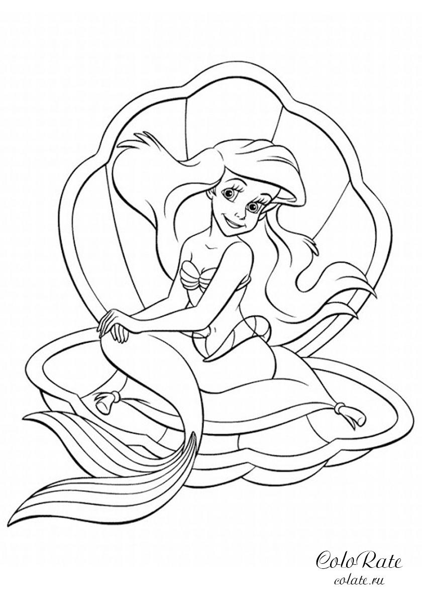 Раскраска Русалочка в ракушке распечатать | Русалочка Ариэль
