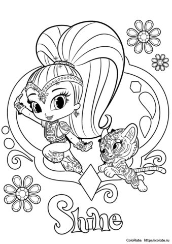 Шайн и тигренок Нала раскраска для девочек
