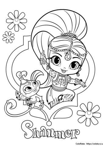 Шиммер и обезьянка Тала - разукрашка для детей распечатать