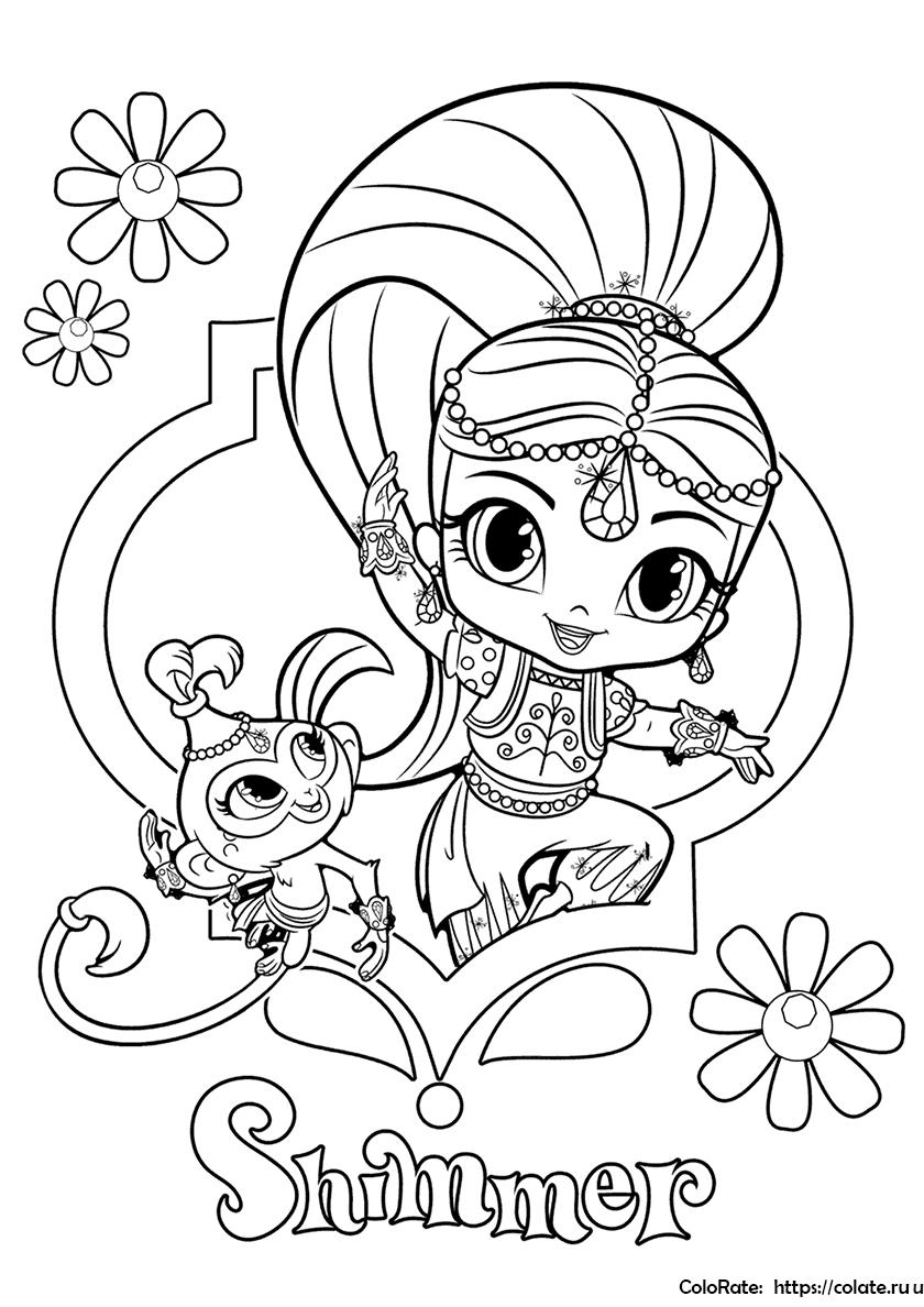 Раскраска Шиммер и обезьянка Тала распечатать | Шиммер и Шайн