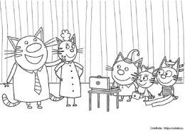 Семейный отдых - разукрашка из мультфильма Три кота для детей