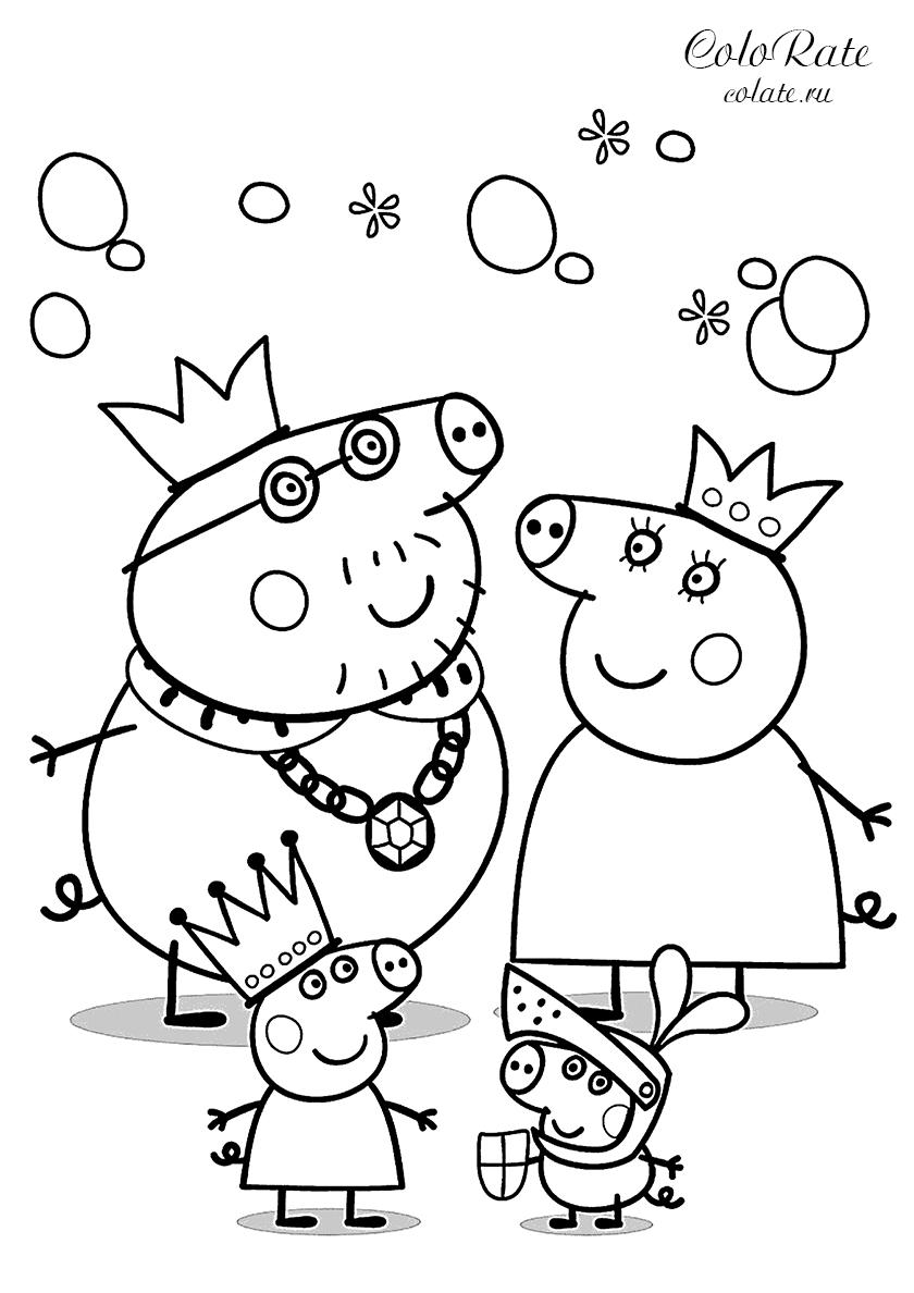 Раскраска Семейство Пеппы в костюмах распечатать | Свинка ...
