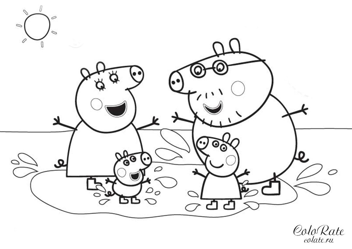 Раскраска Семья Пеппы прыгает по лужам распечатать ...