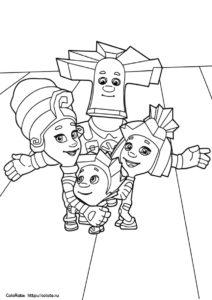 Семья фиксиков распечатать раскраску на А4