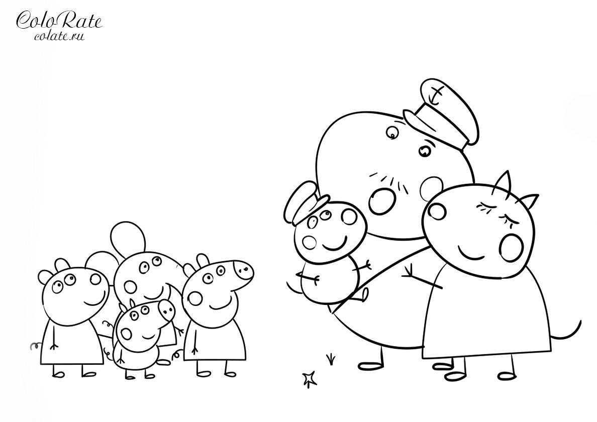 Раскраска Семья папы Пса и ребята распечатать | Свинка Пеппа