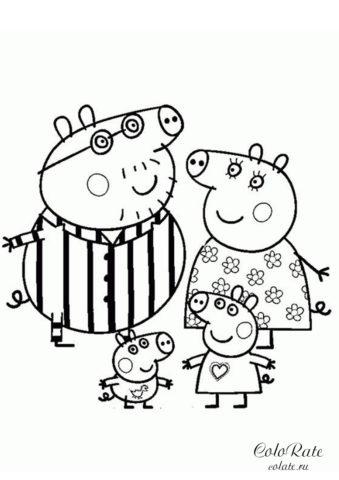 Семья свинки в пижамах - бесплатная раскраска скачать