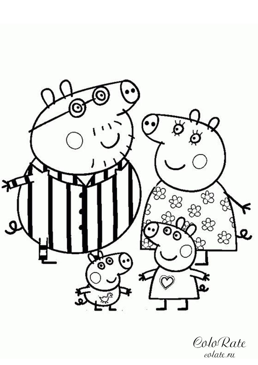 Раскраска Семья свинки в пижамах распечатать | Свинка Пеппа
