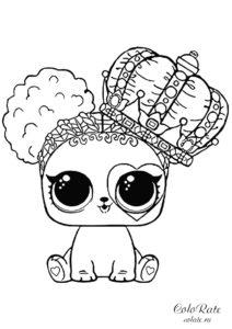 Раскраска LOL Питомцы - щенок Сердцеед