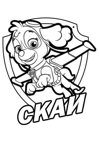 Раскраска из Щенячьего патруля - Логотип со Скай