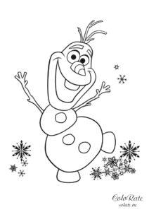 Снеговичок Олаф - раскраска для детей бесплатно