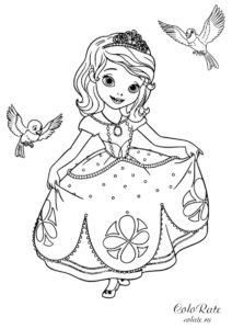 Раскраска София Прекрасная с птичками для печати