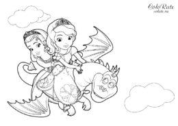 Раскраска София и Ембер на драконе из мультфильма
