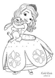 Принцесса София с лучшим другом - изображение для раскрашивания