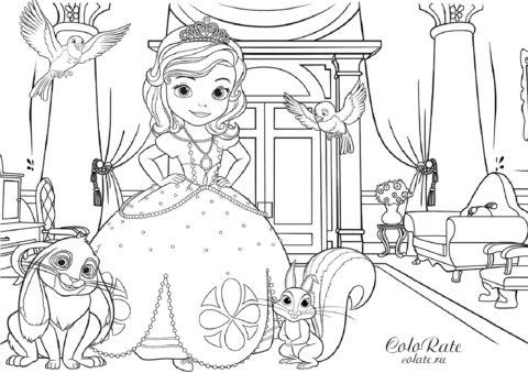 София и звери - разукрашка по мультфильму для детей
