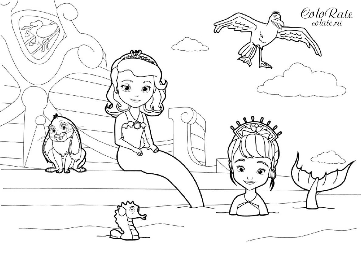 раскраска софия и принцесса русалка распечатать софия