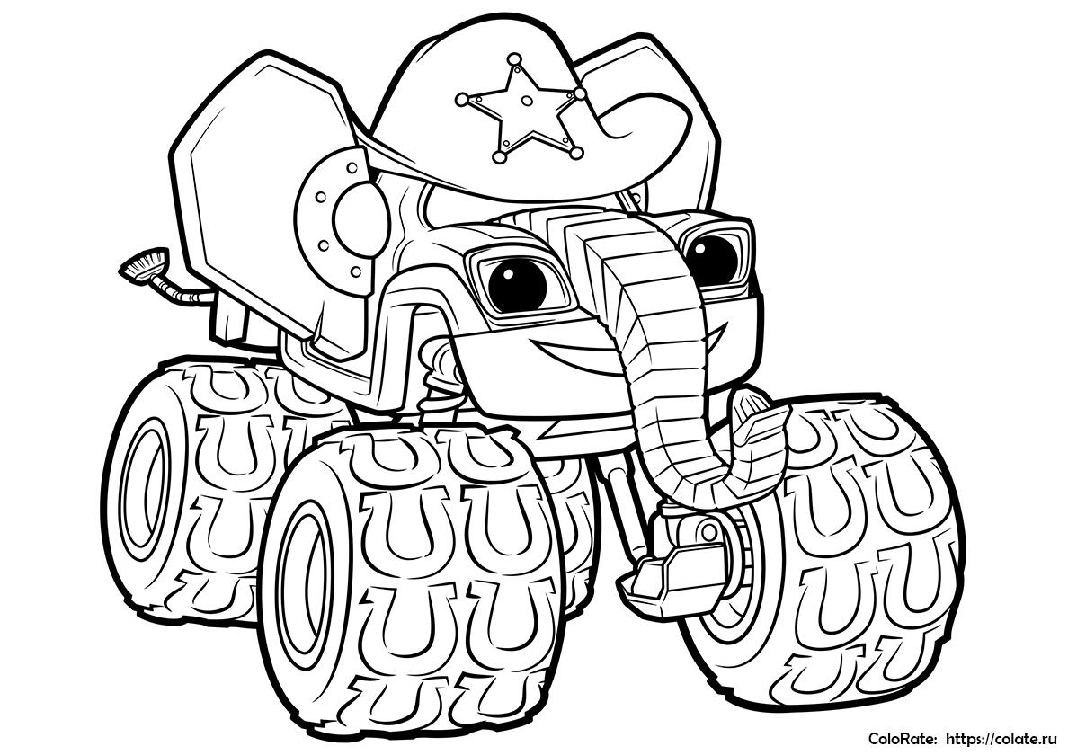 раскраска старла слон распечатать вспыш и чудо машинки