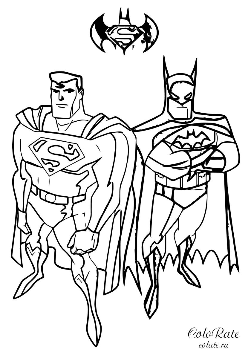 Раскраска Человек из стали и Бэтмен распечатать | Супермен