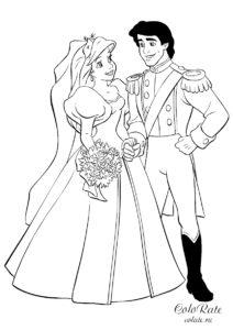 Раскраска Свадьба Ариэль и принца Ерика скачать и распечатать
