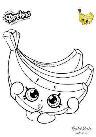 Раскраска со связкой бананов