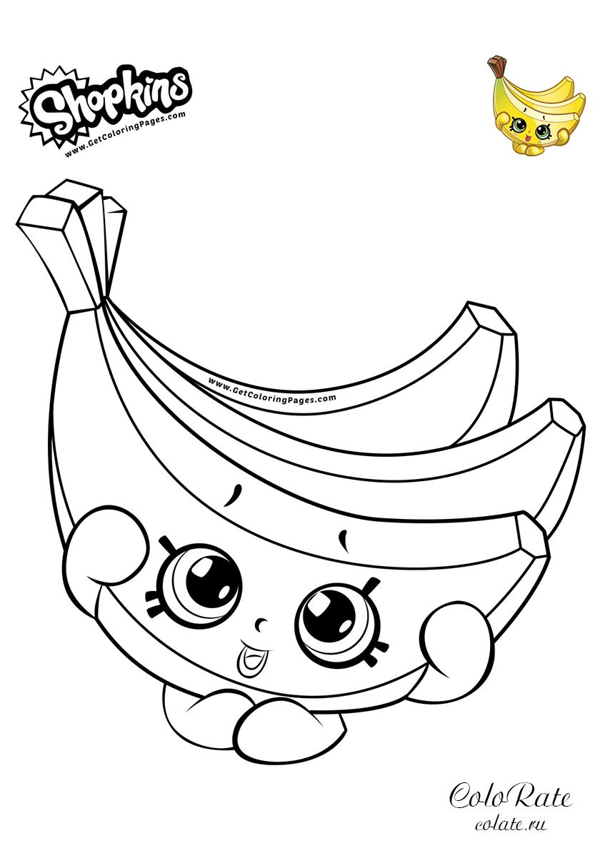 Раскраска Кисть бананов Шопкинс распечатать бесплатно на А4