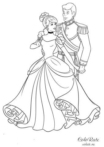"Раскраска ""Танец Золушки и принца"""