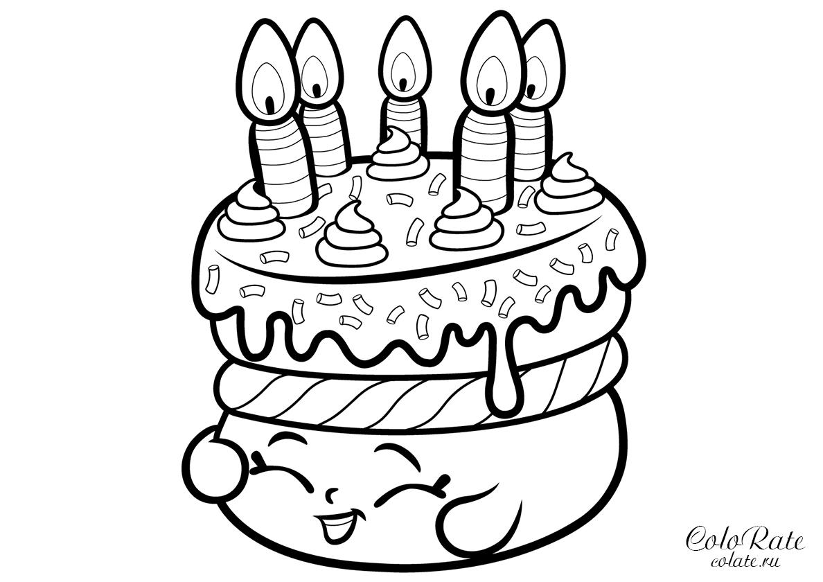 раскраска тортик на день рождения распечатать шопкинс