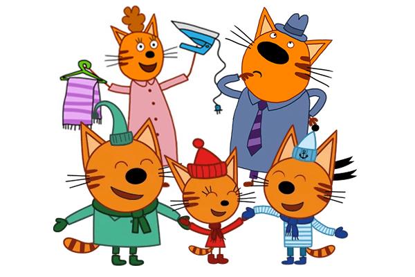 Три кота - герои мультфильма
