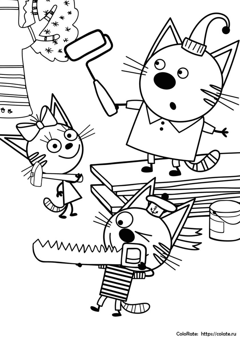Раскраска Три кота на стройке распечатать | Три кота