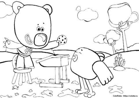 Угощение для Цыпы - Ми-Ми-Мишки - бесплатная раскраска