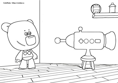 Ми-Ми-Мишки - Уменьшитель - раскраска для детей распечатать