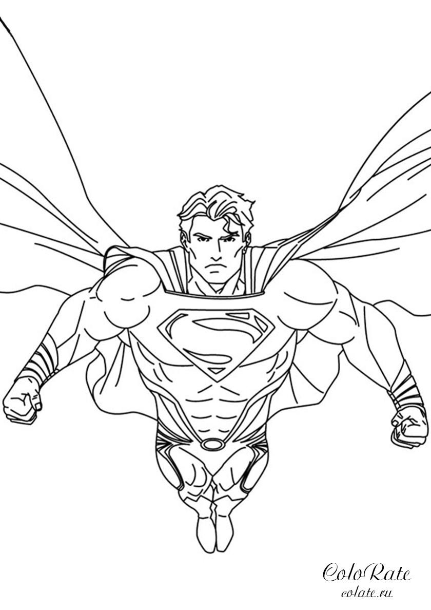 Раскраска Величественный Супермен распечатать | Супермен