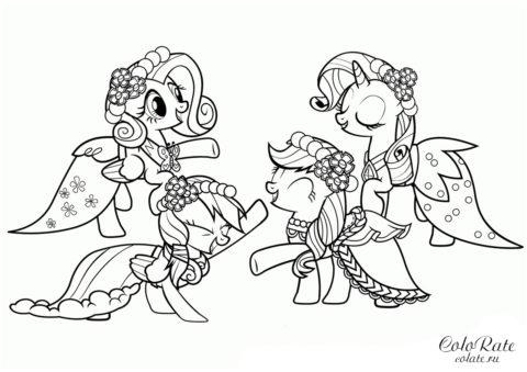 Веселые танцы - бесплатная раскраска - Мой маленький пони мультик