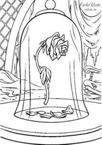 Волшебная роза из мультика Красавица и чудовище - раскраска для детей