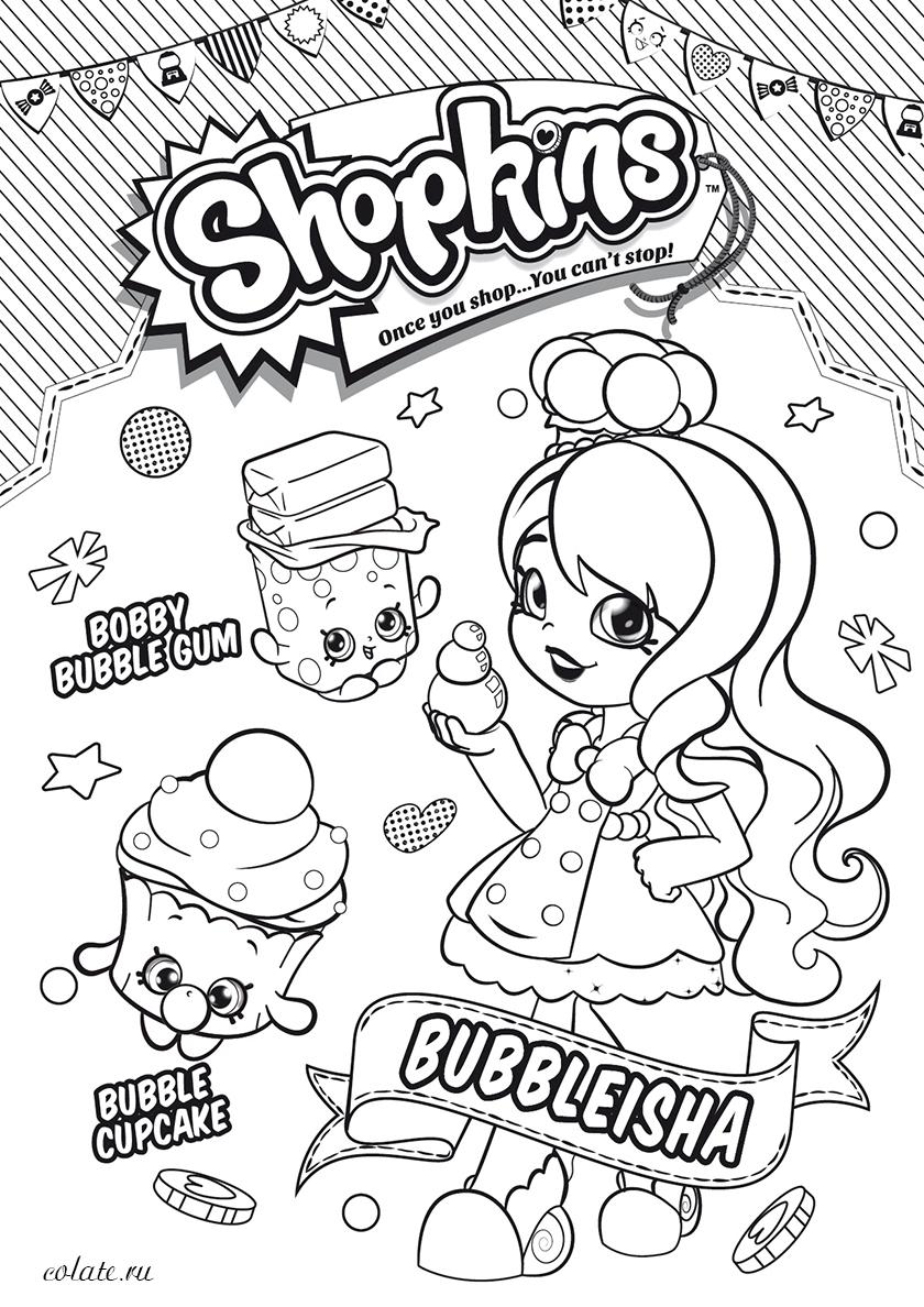 Раскраска Все о пузырях и Бублейша распечатать | Шопкинс